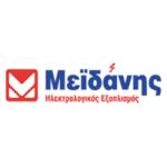 meidanis_logo