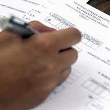 Το πρόγραμμα των Πανελλαδικών Εξετάσεων 2020