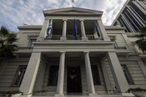 Προκήρυξη διαγωνισμού για την εισαγωγή είκοσι ενός (21) υποψηφίων Ακολούθων Πρεσβείας στη Διπλωματική Ακαδημία του Υπουργείου Εξωτερικών