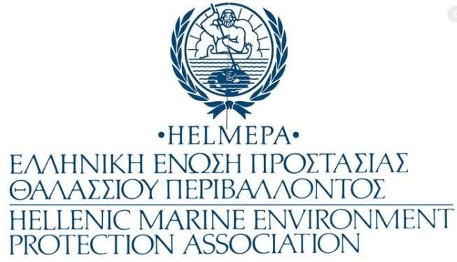 Υποτροφίες της HELMEPA για το 2021-2022