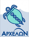 arxelwn